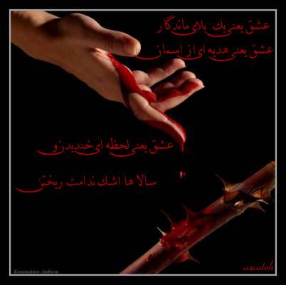 http://tifooses.coo.ir.......love